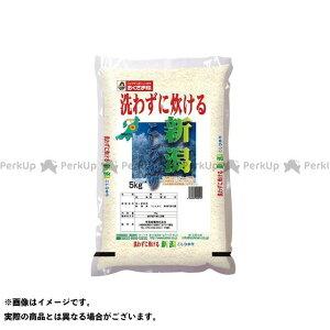 Gourmet Selection 野外調理用品 無洗米新潟県産コシヒカリ 5kg Gourmet Selection
