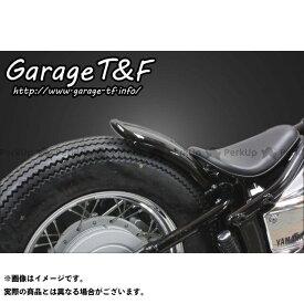 ガレージティーアンドエフ ドラッグスター400(DS4) ドラッグスタークラシック400(DSC4) フェンダー ビンテージフェンダーキット(ショート) ガレージT&F