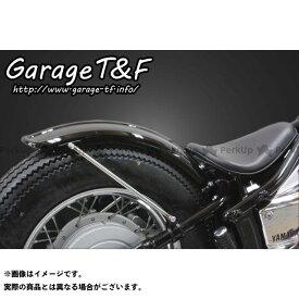 ガレージティーアンドエフ ドラッグスター400(DS4) ドラッグスタークラシック400(DSC4) フェンダー ビンテージフェンダーキット(ロング) ガレージT&F