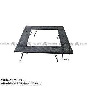 ONOE ストーブ・グリル類 MT-8317 マルチファイアテーブル  送料無料 オノエ