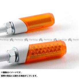 STARTECH 汎用 ウインカー関連パーツ 汎用LED円柱形ミニランプ オレンジ ホワイト スターテック