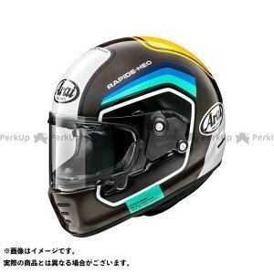 Arai  フルフェイスヘルメット RAPIDE NEO NUMBER(ラパイド・ネオ ナンバー) ブラウン 57-58cm  アライ ヘルメット