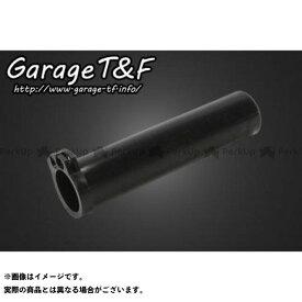 ガレージティーアンドエフ グリップ関連パーツ インナースロットル(1インチ専用) ガレージT&F
