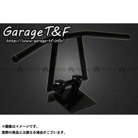 ガレージT&F ガレージティーアンドエフ ハンドル関連パーツ ロボットハンドル(Ver II) 8インチ(ブラック) 22.2mm