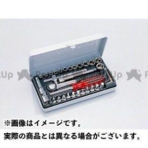【無料雑誌付き】KITACO ハンドツール 33PCS ツールセット キタコ