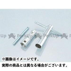 【無料雑誌付き】KITACO ハンドツール 3ウェイプラグレンチ タイプ:ロング キタコ