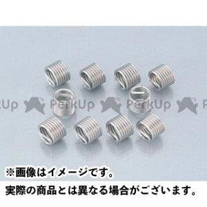 【無料雑誌付き】KITACO ハンドツール リコイルパケット サイズ:M6×P1.00 キタコ