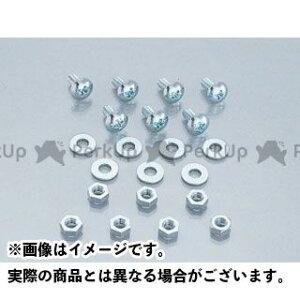 【無料雑誌付き】KITACO ハンドツール スクリーンビス サイズ:M5×10 キタコ