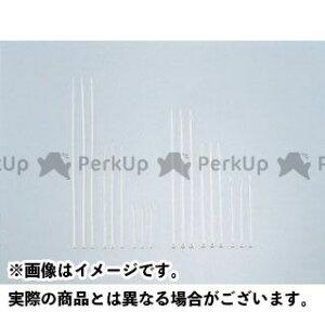 【無料雑誌付き】KITACO ハンドツール スーパータイラップセット タイプ:2.4×350mm/7本入 キタコ