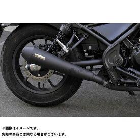 OVER RACING レブル250 マフラー本体 SSメガホンマフラー(ブラック) スリップオン オーバーレーシング