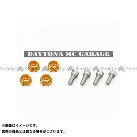 【無料雑誌付き】DAYTONA 作業場工具 キャップボルトカラー&ボルトセット(ゴールド) デイトナ