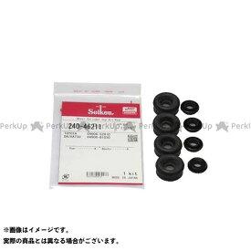Seiken 駆動系 230-41421 (SK41421F) カップキット Seiken