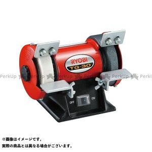 【無料雑誌付き】RYOBI 電動工具 TG-30 ミニ卓上グラインダ リョービ