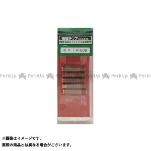 SUZUKID 電動工具 SAY-150N用極細チップ0.9φ 5ヶ入り スズキッド