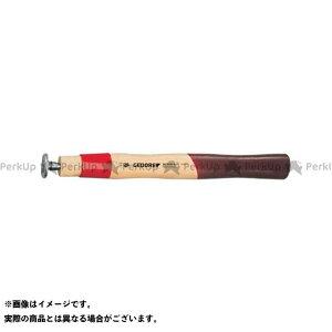 【無料雑誌付き】GEDORE 電動工具 カストリハンマー 8671950用柄(ヒッコリー) ゲドレー