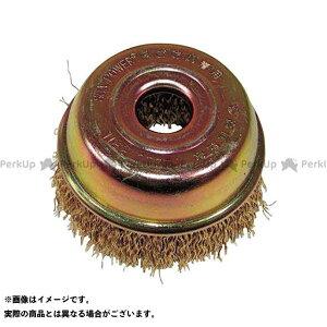 【無料雑誌付き】YANASE 切削工具 AKMC-75 エアー用鋼線メッキカップブラシ 柳瀬