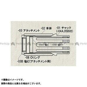 【無料雑誌付き】HASCO ハンドツール HHP-06A スライドハンマー用エンビ ハスコー