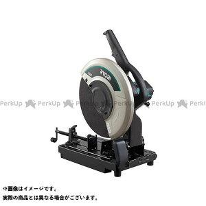 【無料雑誌付き】RYOBI 電動工具 高速切断機 リョービ