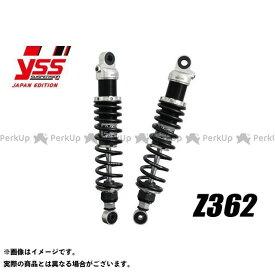 【エントリーで最大P21倍】YSS RACING CB750K リアサスペンション関連パーツ Sports Line Z362 320mm(STD) ボディカラー:シルバー スプリングカラー:ブラック YSS