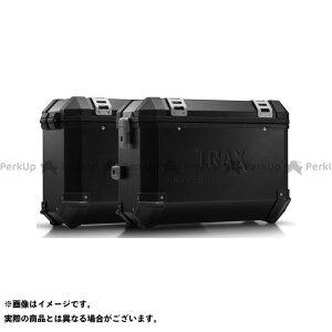 【ポイント最大19倍】SW-MOTECH Vストローム1000 その他のモデル ツーリング用ボックス TRAX(トラックス)ION アルミケースシステム ブラック 37/37 l. Suzuki DL1000/Kawasaki KLV1000|KF S…