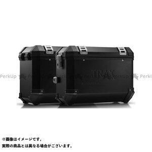 【雑誌付き】SW-MOTECH F800GT F800R ツーリング用ボックス TRAX(トラックス)ION アルミケースシステム ブラック 37/45 l. BMW F800 R(09-)/F800GT(12-16)|KFT SWモテック