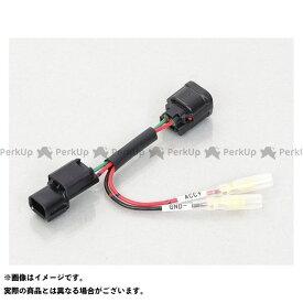 KITACO X-ADV 電装スイッチ・ケーブル 電源取り出しハーネス(ホンダtype5) キタコ