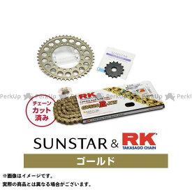 【エントリーで最大P19倍】SUNSTAR ゼファー カイ スプロケット関連パーツ KR30703 スプロケット&チェーンキット(ゴールド) サンスター