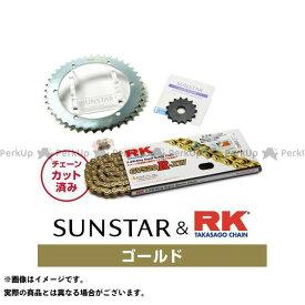 【エントリーで最大P21倍】【特価品】SUNSTAR KLX250 スプロケット関連パーツ KR31407 スプロケット&チェーンキット(ゴールド) サンスター