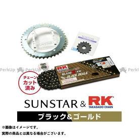 【エントリーで最大P21倍】【特価品】SUNSTAR KLX250 スプロケット関連パーツ KR31408 スプロケット&チェーンキット(ブラック) サンスター
