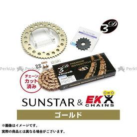 【特価品】SUNSTAR SR400 スプロケット関連パーツ KE31343 スプロケット&チェーンキット(ゴールド) サンスター