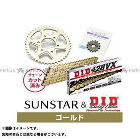 【無料雑誌付き】SUNSTAR TW200 スプロケット関連パーツ KD20203 スプロケット&チェーンキット(ゴールド) サンスター