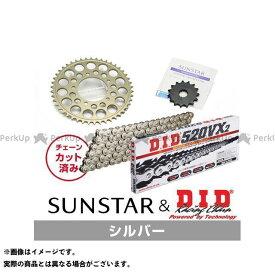 【特価品】SUNSTAR ルネッサ SRV250 スプロケット関連パーツ KD35902 スプロケット&チェーンキット(シルバー) サンスター