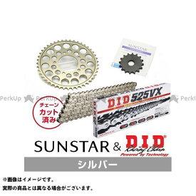 【エントリーで最大P19倍】SUNSTAR CB750 スプロケット関連パーツ KD44402 スプロケット&チェーンキット(シルバー) サンスター
