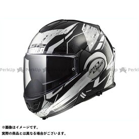 【無料雑誌付き】LS2 HELMETS システムヘルメット(フリップアップ) アウトレット品 VALIANT(ブラック/ホワイト/クローム) サイズ:XXL エルエスツーヘルメット