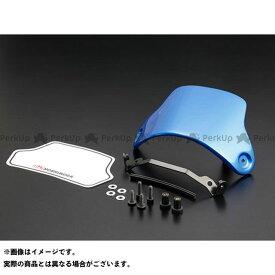 【無料雑誌付き】YOSHIMURA モンキー125 メーターカバー類 メーターバイザーSET(ブルー) ヨシムラ