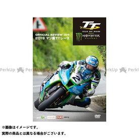 ビデオディーブイディー DVDソフト・ゲームソフト マン島TTレース2019 DVD VIDEO・DVD
