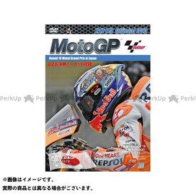 ビデオディーブイディー DVDソフト・ゲームソフト 2019MotoGP Round 16 日本GP VIDEO・DVD