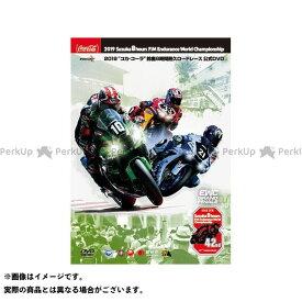 ビデオディーブイディー DVDソフト・ゲームソフト 2019鈴鹿8時間耐久ロードレース公式DVD VIDEO・DVD