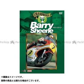 ビデオディーブイディー DVDソフト・ゲームソフト バリー・シーン【新価格版】 VIDEO・DVD