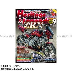 【無料雑誌付き】magazine 雑誌 ヘリテイジ&レジェンズ 第15号(2020年7月28日発売) 雑誌