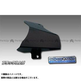 WirusWin YZF-R25 マフラーカバー・ヒートガード YZF-R25用 ヒートガード ブラック ウイルズウィン
