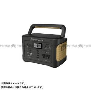 【エントリーで最大P20倍】JVCKENWOOD バッテリー関連パーツ JVCポータブル電源 たっぷり大容量 JVCケンウッド