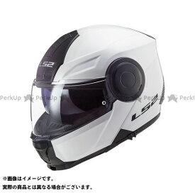 【無料雑誌付き】LS2 HELMETS システムヘルメット(フリップアップ) SCOPE/スコープ(ホワイト) サイズ:M エルエスツーヘルメット