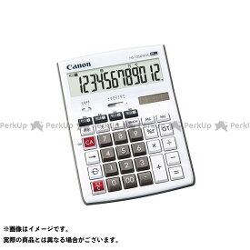 【無料雑誌付き】canon 家電 電卓(軽減税率対応) キャノン