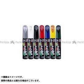SOFT99 塗料・ペイント タッチアップペン 12ml 17179 ソフト99