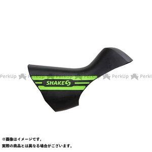【無料雑誌付き】SHAKES パーツ 走りを支えるグリップカバー (HOOD) ソフト 左右ペア レバー用(ショッキンググリーン ) シェイクス(自転車)