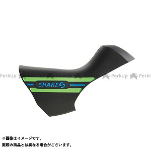 【無料雑誌付き】SHAKES パーツ 走りを支えるグリップカバー (HOOD) ソフト 左右ペア レバー用(ブルー/グリーン ) シェイクス(自転車)
