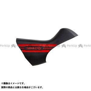 【無料雑誌付き】SHAKES パーツ 走りを支えるグリップカバー (HOOD) ハード 左右ペア レバー用(レッド ) シェイクス(自転車)