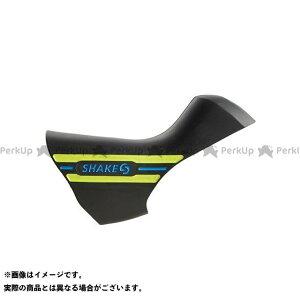 【無料雑誌付き】SHAKES パーツ 走りを支えるグリップカバー (HOOD) ハード 左右ペア レバー用(ブルー/イエロー ) シェイクス(自転車)