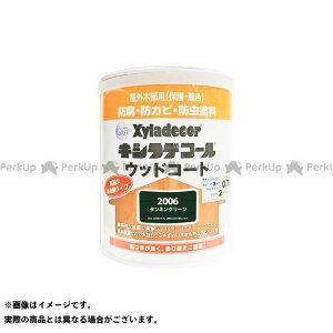 【無料雑誌付き】Kanpe Hapio D.I.Y. 水性キシラデコール ウッド タンネングリーン 0.7L カンペハピオ